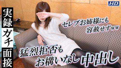 ガチん娘 gachi1124 玲央-実録ガチ面接140