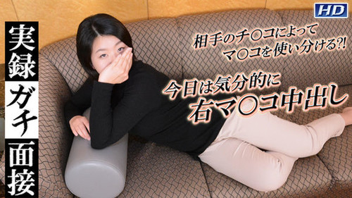 ガチん娘 gachi1135 怜子-実録ガチ面接143