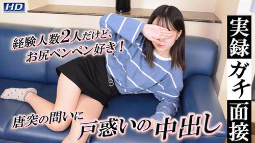 ガチん娘 gachi1151 蘭-実録ガチ面接147