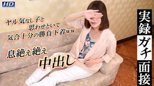 ガチん娘 gachi1153 香苗-実録ガチ面接148
