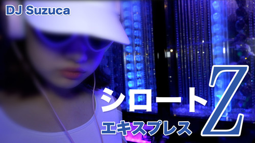 Heydouga DJ Suzuca