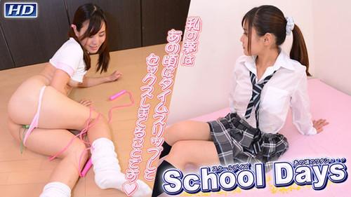 ガチん娘 gachi1119 彩香-スクールデイズ48
