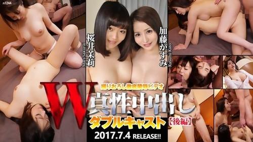 東京熱 n1244 W姦 桜井茉莉/加藤かすみ【後編】Tokyo Hot n1244